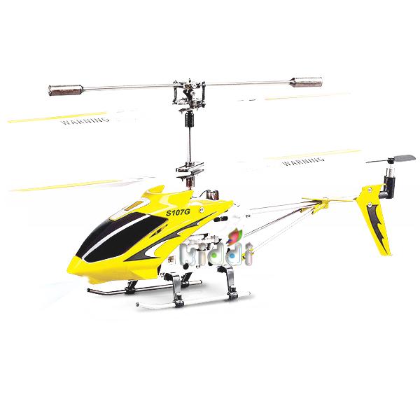 Радиоуправляемый вертолет Стиральная машина самсунг wf r861 ремонт