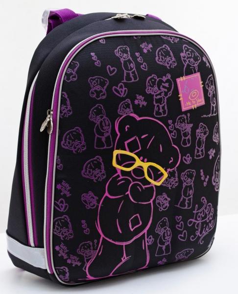 Рюкзак школьный me to you городские рюкзаки цена