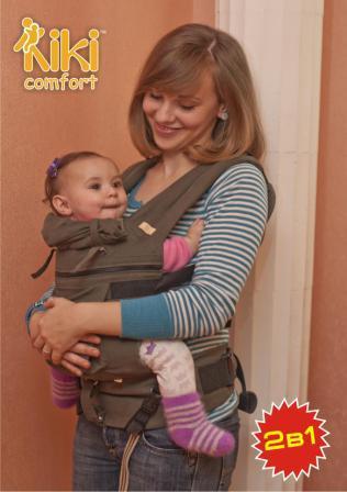 Рюкзак переноска kiki-baby рюкзак мейзу купить