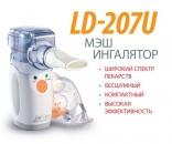 Little Doctor ::: Ингалятор ультразвуковой LD-207U