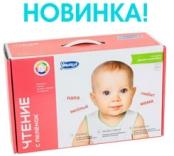 Комплект для развития малыша