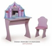 Дамский столик со стульчиком Вальтер
