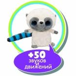 Интерактивная игрушка Yoohoo & Friends