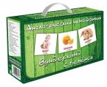 Подарочный набор Вундеркинд с пеленок