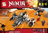 Конструктор SY598 Ninja NJ, транспорт, фигурки, 454 дет