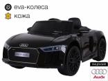 Электромобиль Kidsauto Audi R8 (черный)