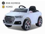 Электромобиль-джип Kidsauto Audi Q7  (белый)