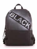 Рюкзак Alba Soboni 130715 черный