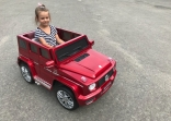 Джип-электромобиль Kidsauto Mercedes-Benz G65 AMG NEW EDITION 4Х4(червоний)