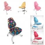 Ортопедическое детское кресло Comf-Pro HAPPY CHAIR KY-639, цвета в ассорт.