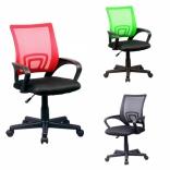 Ортопедическое кресло CairoN чёрно-зеленый, чёрно-красный, черный